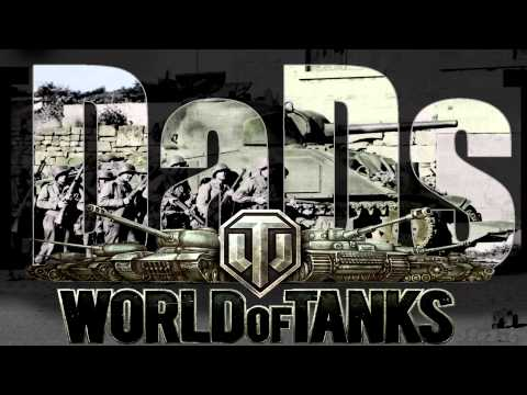The DaDs Army in World of Tanks
