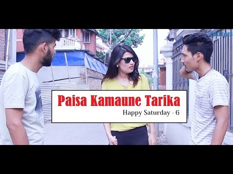 (Paisa Kamaune Tarika | Happy Saturday | Episode 6 | Comedy Nepali Video | July 2018 | Colleges Nepal - Duration: 2 minutes, 23 seconds.)