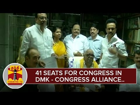 41-Seats-for-Congress-in-DMK--Congress-Alliance-Detailed-Report-Thanthi-TV