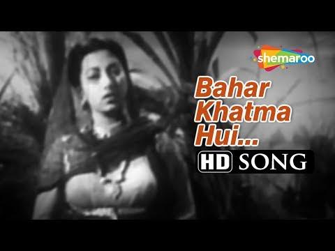 Video Bahar Khatam Hui | Dard (1947) Munawar Sultana | Shyam Kumar | Suraiya | Sad Hindi Classics Songs download in MP3, 3GP, MP4, WEBM, AVI, FLV January 2017