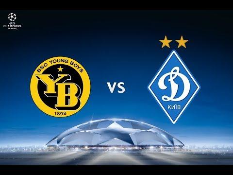 BSC Young Boys vs. Dynamo Kyiv | 02.08.2017 | Full Match in german | HD