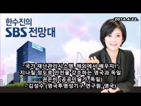 국가 재난관리시스템, 해외에서 배우자! 1