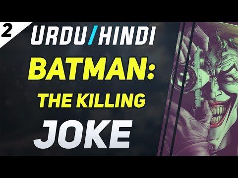 Batman The Killing Joke #2 Complete Comic Explained in Urdu/Hindi