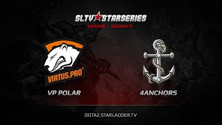 4Anchors vs VP.Polar, game 1