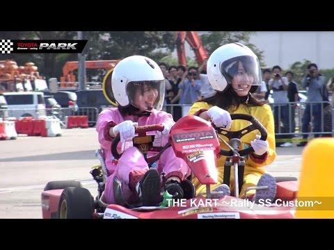 TOYOTA GAZOO Racing PARK in TRDラリーチャレンジ Rd.9 高岡