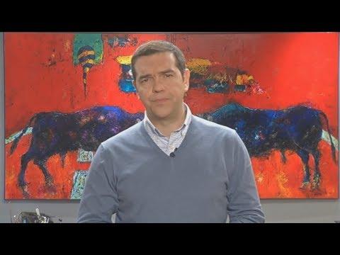 Α.Τσίπρας:Θα στηρίξει ο κ. Μητσοτάκης τους εργαζόμενους ή τα οικονομικά συμφέροντα;