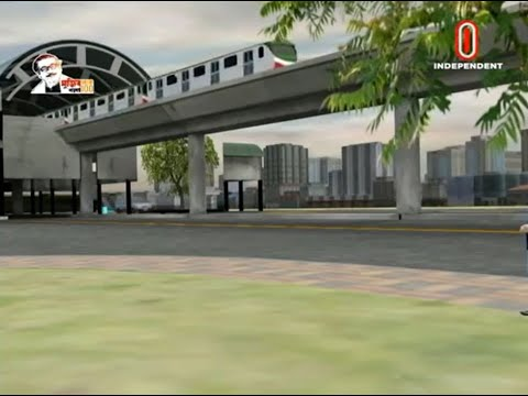 Construction of the metro rail is expected to be completed soon (07-08-20) Courtesy:IndependentTV