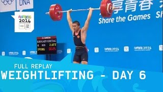 Nanjing 2014 Day 6 Group A Men's 85kg Weightlifting. - Reza Beiralvand - Hwang Seunghwan - Mohamed Shosha - Khetag ...