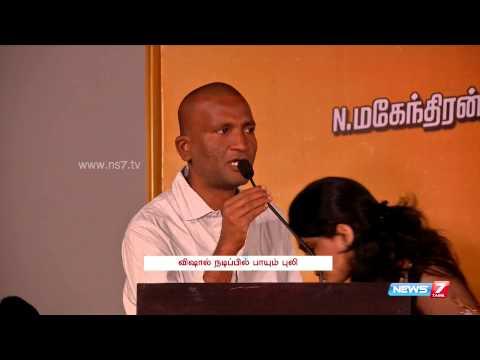 Silukku Marame track launch | Super Housefull