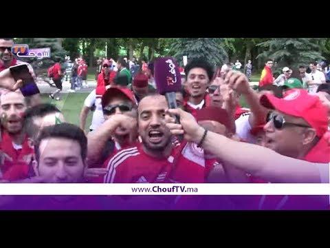 العرب اليوم - شاهد: الجمهور المغربي يُردّد شعارات المقاطعة بعد الخسارة أمام البرتغال