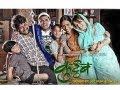 Hit Marathi Songs Kombadi Palali And Baygo Baygo Will Feature In Kutumb - Marathi News