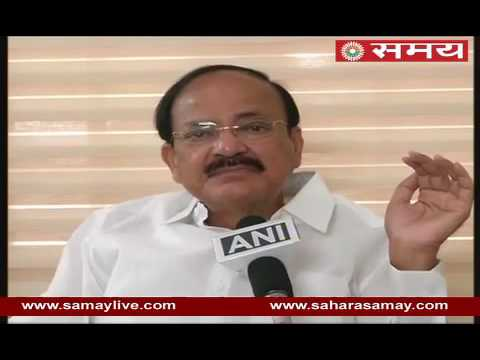 Venkaiah Naidu On completion of two years of Modi government