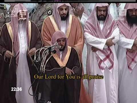 (( دعاء الشيخ ماهر المعيقلي ليلة 18 رمضان 1431هـ ))
