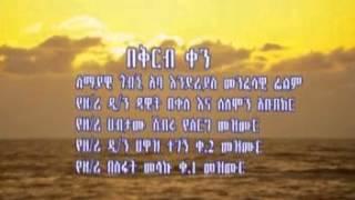Ortodox Tewahdo (john M)1
