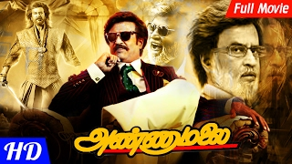 Nonton Kabali Super Star Rajinikanth In Hit Movie Hd |Annamalai| Ranjith, Kabali Online 2016 HD 1080px Film Subtitle Indonesia Streaming Movie Download