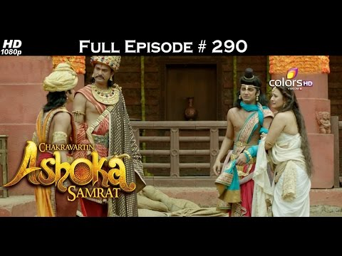 Chakravartin-Ashoka-Samrat--7th-March-2016-09-03-2016