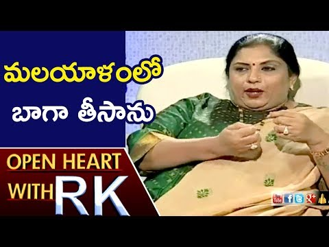 Actress Sripriya Reveals Reason Behind Becoming Director | Open Heart With RK