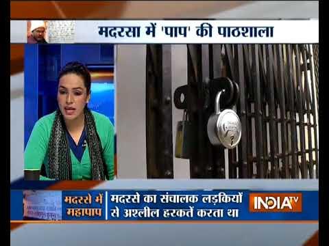Video Lucknow: Sexual exploitation of girl students in Uttar Pradesh's  Madarsa, 51 girls rescued download in MP3, 3GP, MP4, WEBM, AVI, FLV January 2017