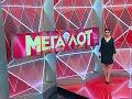 В розыгрыше лотереи «Мегалот» наконец-то был сорван супер приз - 1,5 миллиона гривен