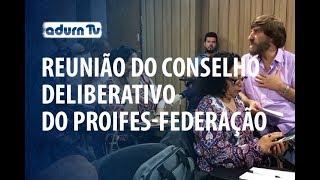 Programa ADURN TV 98 - Reunião do Conselho Deliberativo do PROIFES-Federação