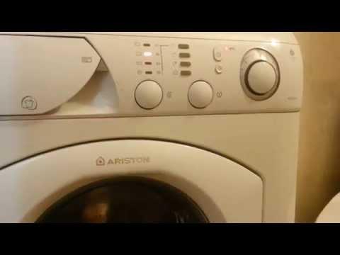 Ремонт стиральных машин своими руками видео аристон