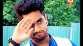 Naamkarann: Neel, Avni off to their honeymoon!For latest breaking news, other top stories log on to: http://www.abplive.in & https://www.youtube.com/c/abpnews