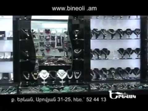 video - 378