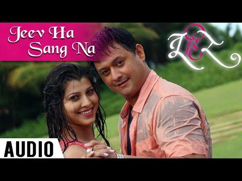 Video Jeev Ha Sang Na | Full Audio Song | Tu Hi Re | Adarsh Shinde | Swwapnil, Sai, Tejaswini Pandit download in MP3, 3GP, MP4, WEBM, AVI, FLV January 2017