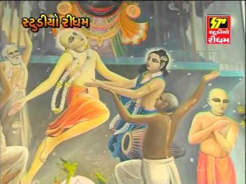 Video Tara Swarup Nyra Nand Na Lala - Shrinathji Ni Zakhi 13 download in MP3, 3GP, MP4, WEBM, AVI, FLV January 2017
