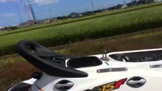 8. Kawasaki STX-15F 2006 陸上テスト