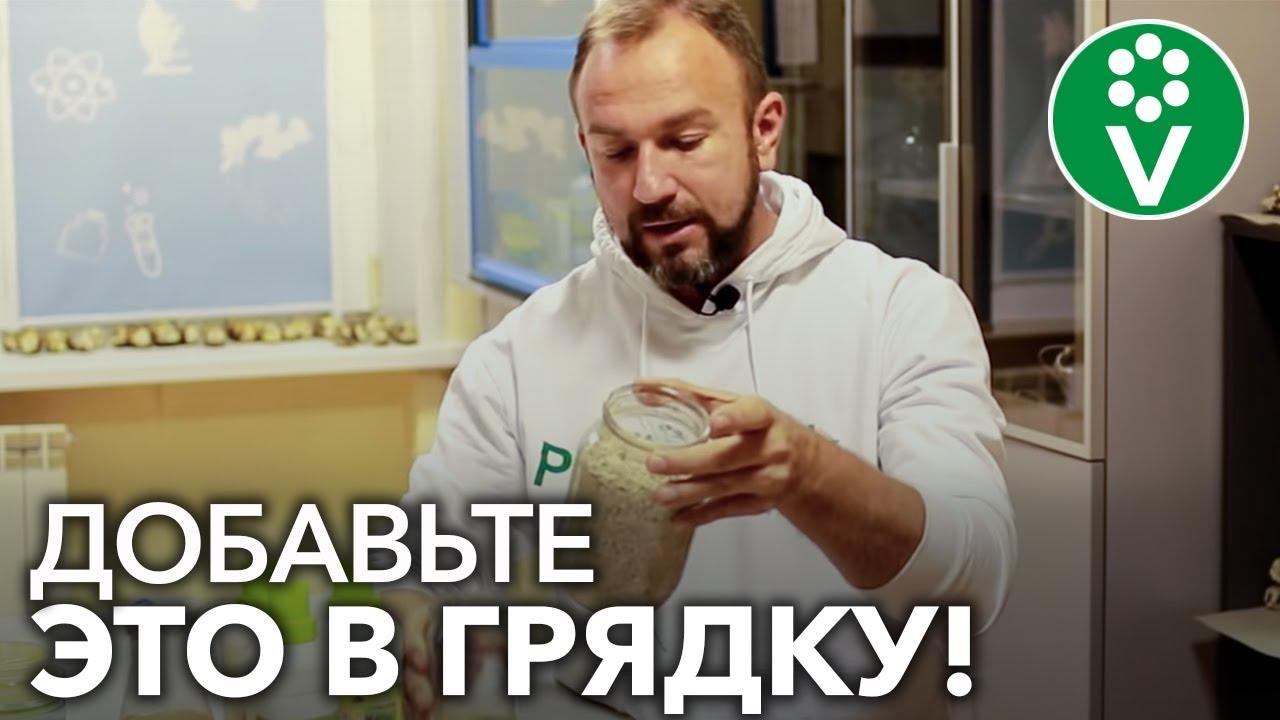Агроперлит, 500 г