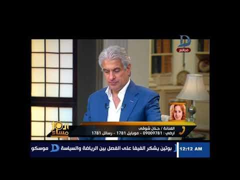 حنان شوقي تدافع عن يحيى الفخراني في مواجهة غضب الدبلوماسيين