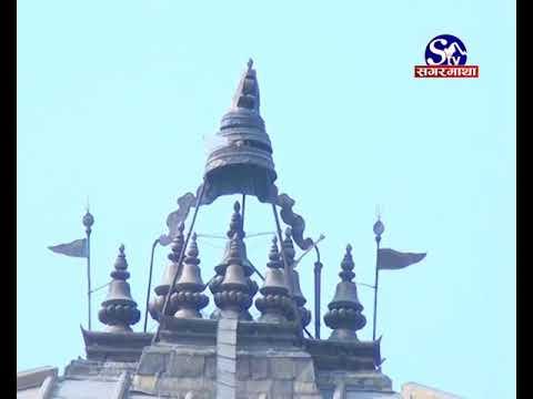 (काठमाडौ विश्वको पाचौं गन्तव्य शहर  : - Duration: 2 minutes, 41 seconds.)