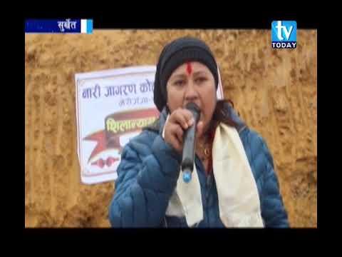 (सुर्खेतको छिन्चुमा दुई करोडको लागतमा चिस्यान केन्द्र निर्माण हुने Surkhet News (TV Today) - Duration: 2 minutes, 13 seconds.)