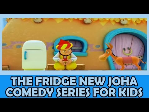 The Fridge  | New Joha | 3D Comedy Story Series For Kids جديد سلسلة جحا:  Series New Juha : Animation offering new life to personal Juha beloved donkey , after the transfers through time into our world , and how dealings with the developments of the era, in addition to the cultural contest ( religious , scientific , historical ... ) provided by Juha and his donkey in Joe comic , for the deployment and delivery a set of cultural information useful for children.مسلسل نيو جحا: رسوم متحركة تعرض الحياة الجديدة لشخصية جحا المحبوبة وحماره ، بعد انتقالهما عبر الزمن إلى عالمنا ، وكيف تعاملا مع مستجدات العصر ، بالإضافة إلى مسابقة ثقافية ( دينية ، علمية ، تاريخية...) يقدمها جحا وحماره في جو كوميدي ، لنشر وتوصيل مجموعة من المعلومات الثقافية المفيدة للأطفال🌈 Subscribe for free now to get notified about new kids education videos & click on the bell icon to never miss an episode from Rhyme4Kids: http://www.youtube.com/user/Rhyme4Kids🌈 If you enjoyed this video, you may also like these videos:The Water | New Joha 3d Comedy Series For Kids - http://www.ascendents.net/?v=xphiLGG2yFwWatermelon | New Joha | 3D Comedy Story Series For Kids - http://www.ascendents.net/?v=6RP9a_me6FkAlarm Clock New Joha 3d comedy series For Kids - http://www.ascendents.net/?v=CB1_0xEdCs8The Tent | New Joha 3d Comedy Series For Kids - http://www.ascendents.net/?v=d6qJSED3C98The Race | New Joha 3d Comedy Series For Kids - http://www.ascendents.net/?v=KPuKjPF9fc8Two Questions | New Joha 3d Comedy Series For Kids - http://www.ascendents.net/?v=_-Ha8Z661jQ**************************************************************Hit 'LIKE' and show us your support! :)👍Post your comments below and share our videos with your friends. Spread the love! :)❤Nursery rhymes for kids with cartoon videos. Helps kids to learn while singing and dancing. Easyeducation for kids with the fun factor. Hey diddle diddle, ding dong bell, chubby cheeks, panchratna andmany more fun rhymes.The main focus of this channel is to help teach your li