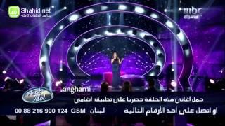Arab Idol -الأداء - فرح يوسف - يا بدع الورد