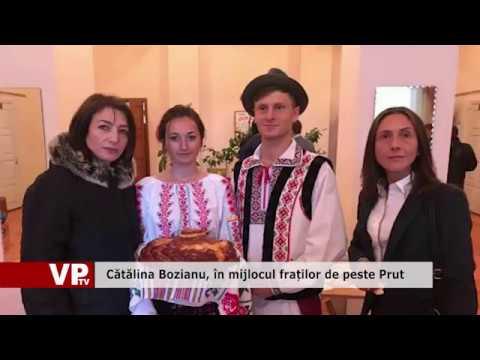 Cătălina Bozianu, în mijlocul fraților de peste Prut