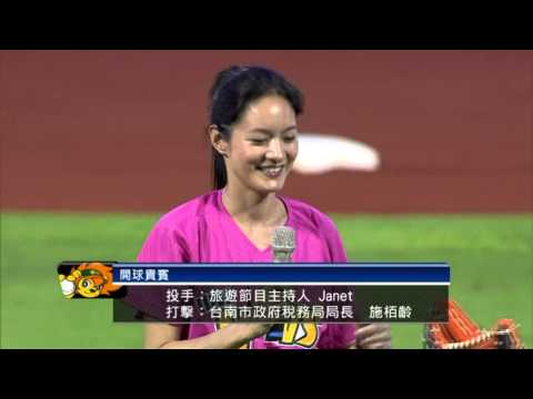 史上最爽的棒球,美女衝過來熊抱!