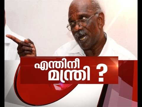 MM Mani's controversial speech: Voices demanding his resignation gets louder | News Hour 23 Apr 2017