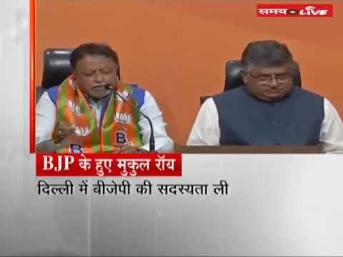 Close to Mamata Banerjee, Mukul Roy joined BJP