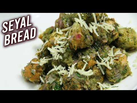 Seyal Bread | Quick & Easy Snack Recipe | Sindhi Seyal Pav | Instant Bread Snacks By Ruchi