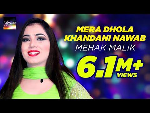 Mehak Malik | Mera Dhola Khandani Nawab | Raja Studio