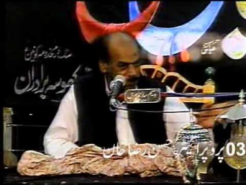 Video zakir sabir shah of bahal  mosaib majlis at och gul imam download in MP3, 3GP, MP4, WEBM, AVI, FLV January 2017