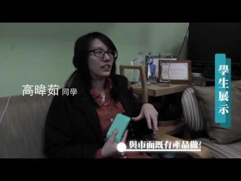 國立臺灣科技大學