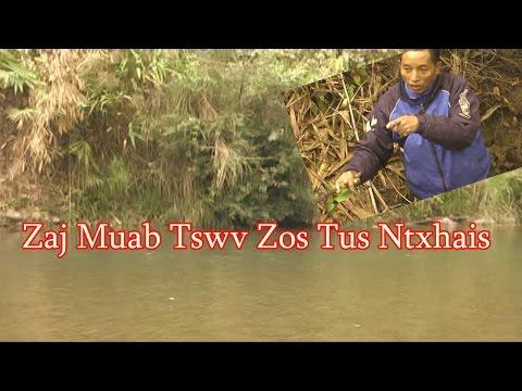 Zaj muab tswv zos tus ntxhais (FULL STORY) (видео)