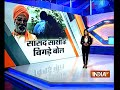 Sakshi Maharaj: Couples vulgar behaviour in cars, parks leads to rape; they should be arrested - Video