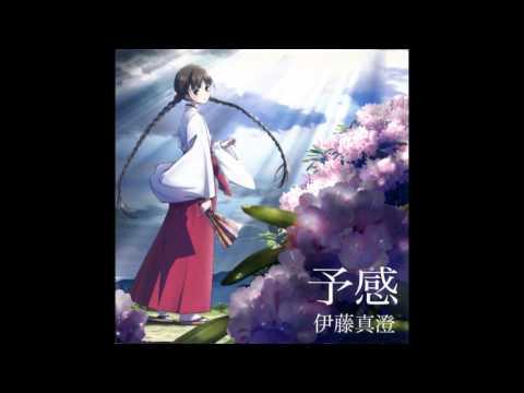 » RDG: Red Data Girl レッドデータガール FULL ED / Ending 「Yokan」 - Masumi Ito