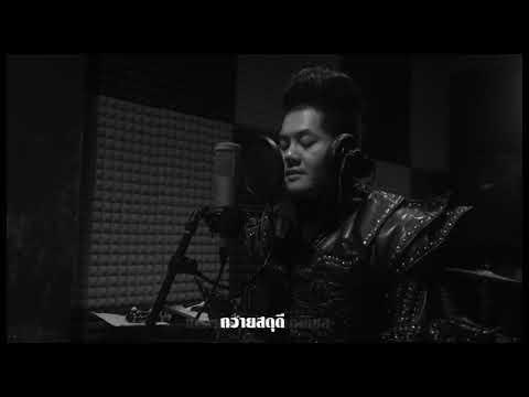 thaihealth บทที่ 9