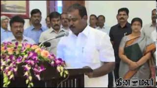 Udaya Kumar in Tamilnadu Ministry again - Dinamalar Dec 11th 2013 Tamil Video News