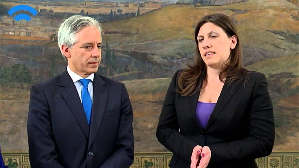 Δηλώσεις κατά τη συνάντηση της Προέδρου της Βουλής με τον Αντιπρόεδρο της Βολιβίας (19/06/2015)